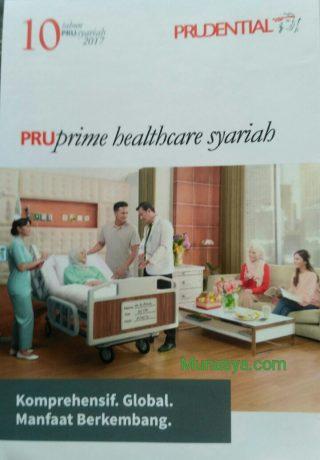 PRUPRIME HEALTHCARE SYARIAH, PERSEMBAHAN TERBARU DARI PRUDENTIAL SYARIAH
